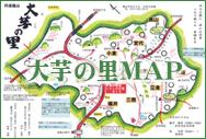 おくもの郷MAP
