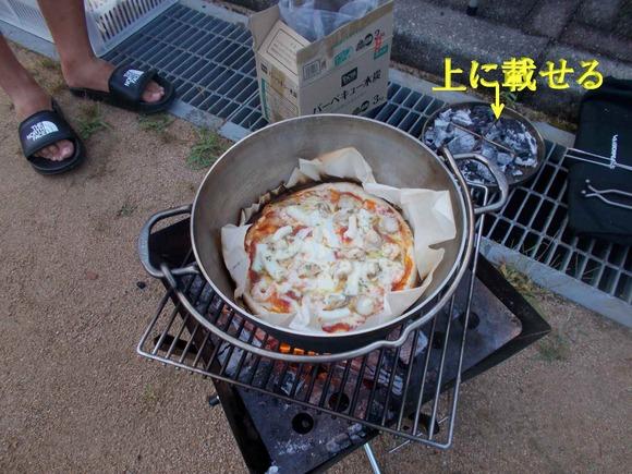 ダッチオーブンで焼く。蓋を取った状態です。