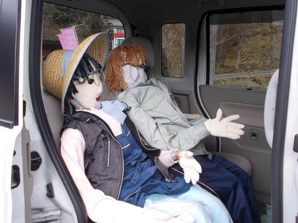 シートベルトせんといかんよ、かかしさん!
