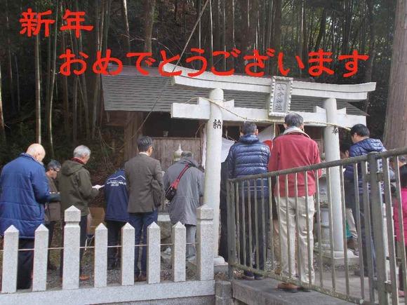 三熊・水分(みくまり)神社
