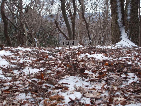 雨石山にも雪が残る。ここにも標識を付けました。