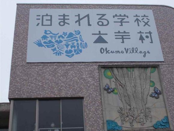 外壁に取り付けられたロゴ