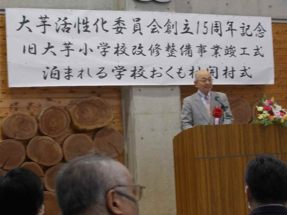 祝辞を述べる丹波篠山市長