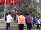 大芋地区内各社の初詣(その3)