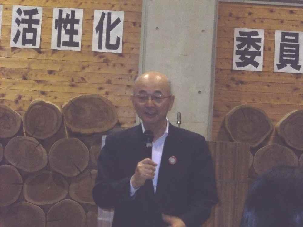 丹波篠山市長も挨拶